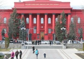 І Всеукраїнська науково-практична конференція «Нові напрями охорони та захисту прав нотаріусами»