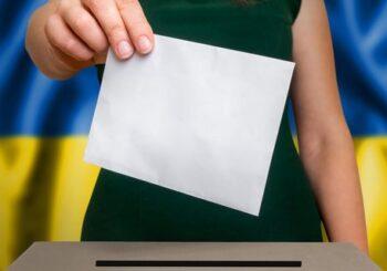 Увага! Відбувається дистанційне електронне голосування!